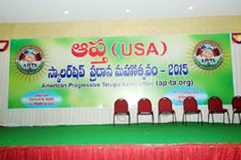APTA-Scholarship-ASEP-Guntu