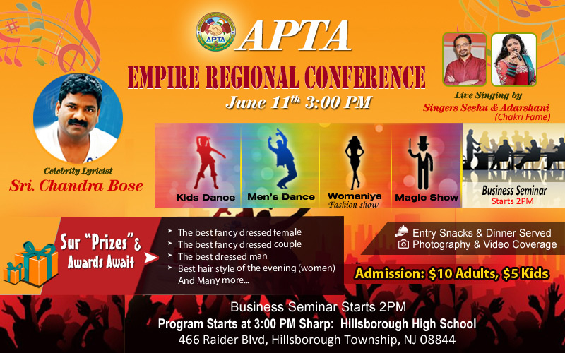 Empire Regional Conference at NJ – Jun 11th 2016