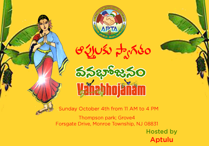 Apta Vanabhojanam Event 2015