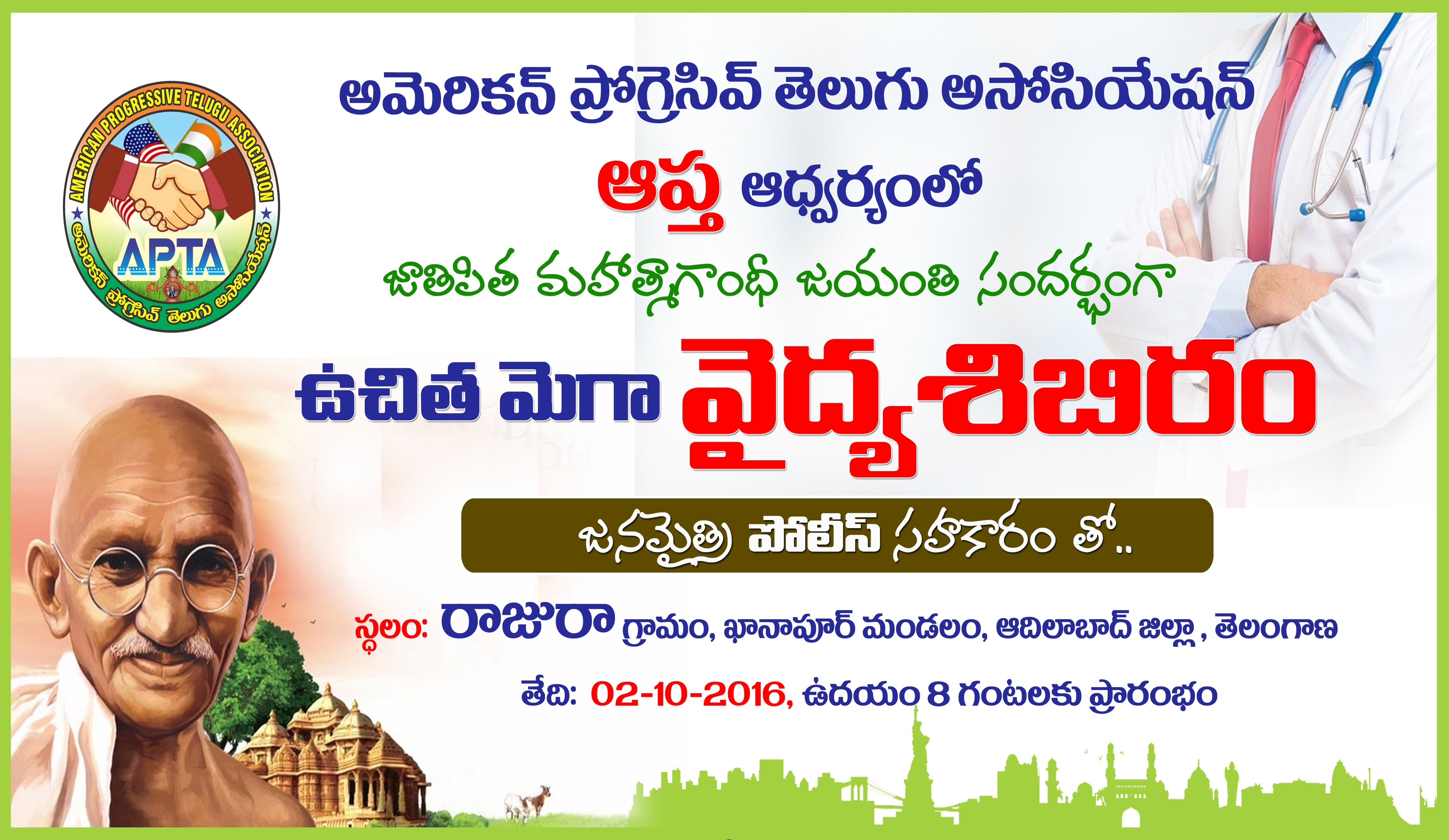 APTA Free Mega Medical Camp at Adilabad Dt, Telangana