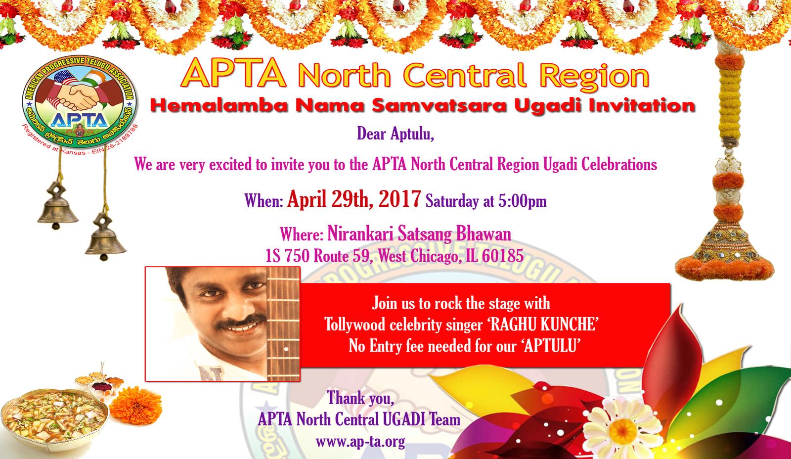 APTA North central region Ugadi Invitation 2017